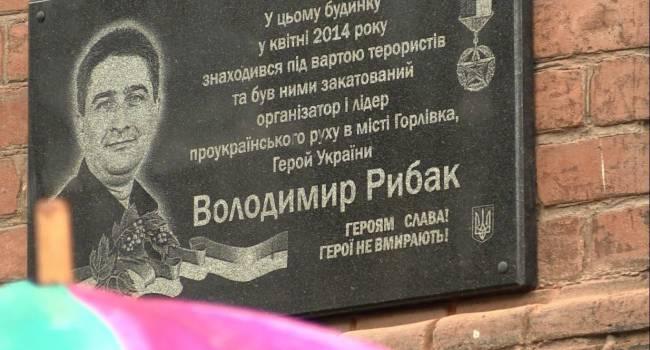 Аналитик: сегодня особенно хочется склонить голову перед такими героями, как Владимир Рыбак