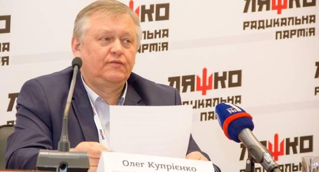 Куприенко: Сегодня Украиной руководят люди, которые прислушиваются только к политтехнологам