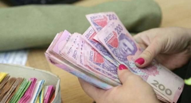 Госбюджет Украины недосчитался 50 миллиардов гривен