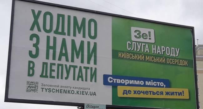 Дубинский все-таки обиделся – пошел войной против Верещук и Тищенко