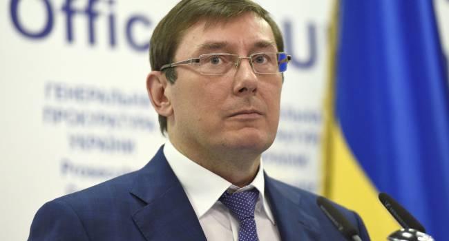 Луценко: Детали спецоперации с «вагнеровцами» еще в прошлом году задокументировали и процессуально зафиксировали