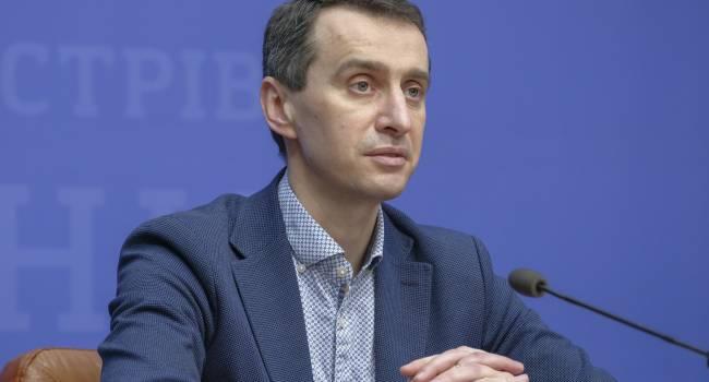«Если подтвердят диагноз у одного ученика»: Ляшко заявил, что в школах Украины дистанционное обучение может быть постоянным