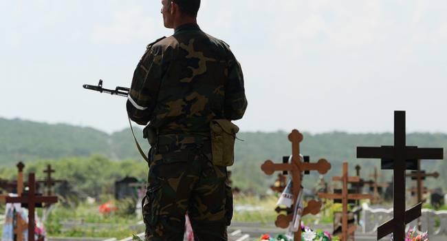 «Слава Украине! Героям слава!»: Боевики заявили о масштабных летальных потерях в зоне ООС