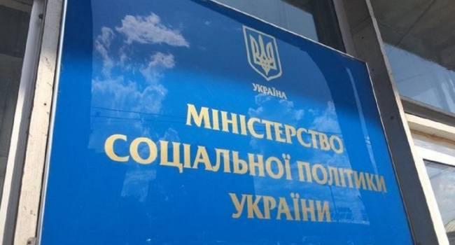 В Минсоцполитики огорошили граждан: Пенсии при достижении 60-летнего возраста не получат 45 процентов украинцев