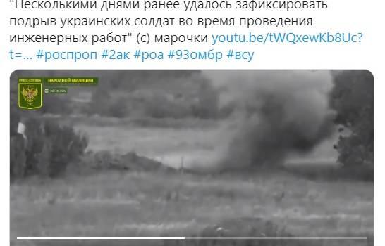 В «ЛНР» опубликовали видео подрыва украинских защитников на Донбассе