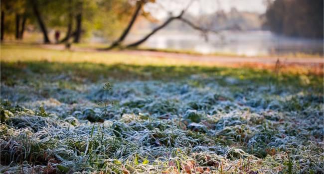 «Октябрь будет холодным»: синоптик рассказал, когда ожидать первых заморозков