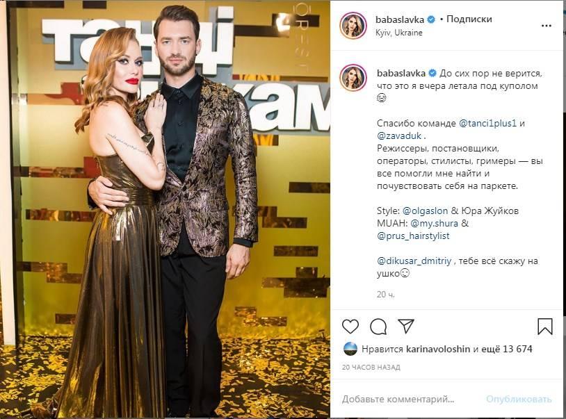 «Тебе всё скажу на ушко»: Слава Каминская подогрела слухи о романе с Дигусаровым