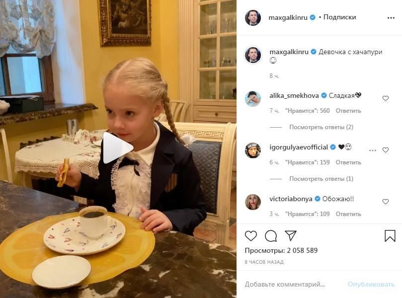 «Хорошее у нее образование! Даже в столь юные годы, приятно, когда ребёнок начитан»: Максим Галкин удивил сеть новым видео с дочкой