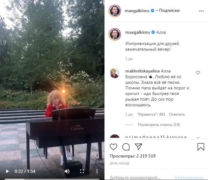 «Такой я Аллу Борисовну вижу впервые»: Пугачева сыграла импровизированную мелодию посреди сада
