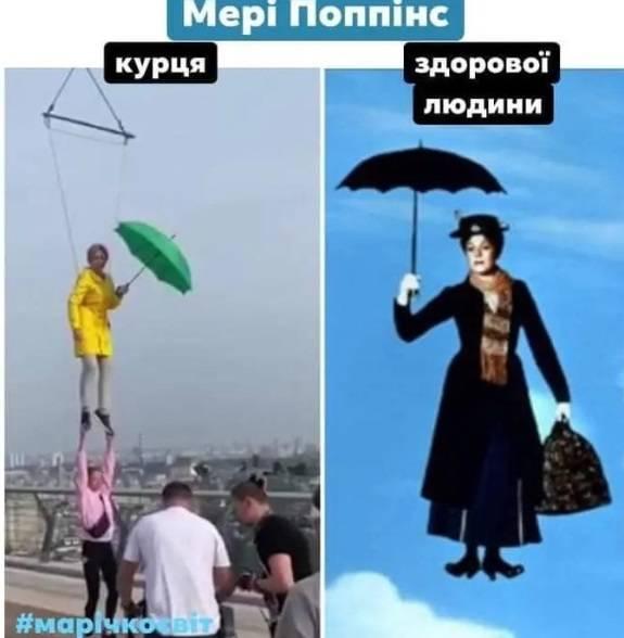 Сеть пестрит комментариями «полета» Верещук над мостом в Киеве