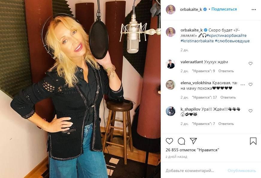 «Красивая, так на маму похожа»: Кристина Орбакайте заинтриговала поклонников, сделав фото в студии звукозаписи