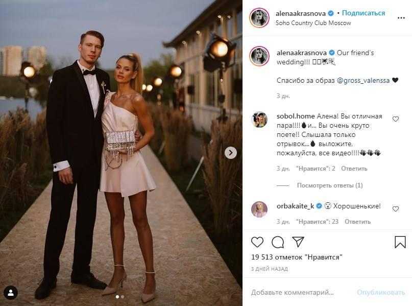 «Боже, какая красивая пара!» Никита Пресняков восхитил сеть, позируя с супругой
