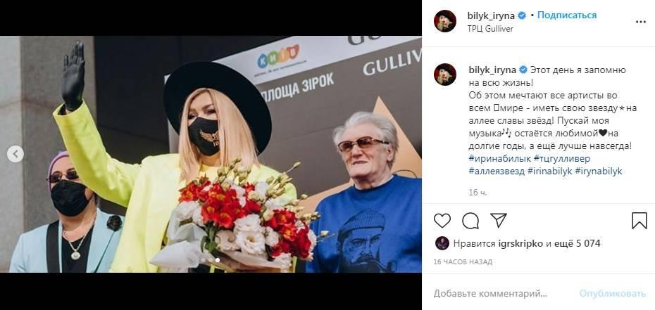 «Об этом мечтают все артисты во всем мире»: Ирина Билык получила именную звезду на Аллее славы в Киеве