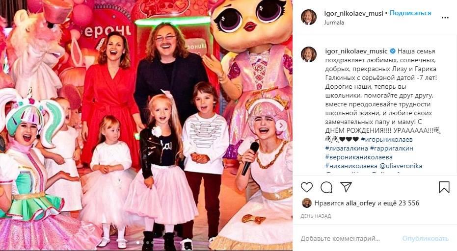 «Вместе преодолевайте трудности школьной жизни, и любите своих замечательных папу и маму»: Игорь Николаев поделился ранее неизвестным фото с детьми Пугачевой