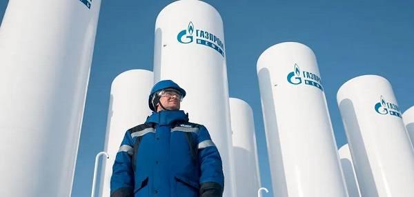 «Газпром» перечислит Украине больше денег, чем предусмотрено в контракте: что произошло