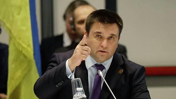 Климкин: Украине сейчас нужно не спать, а работать с нашими друзьями над остановкой «Северного потока – 2»