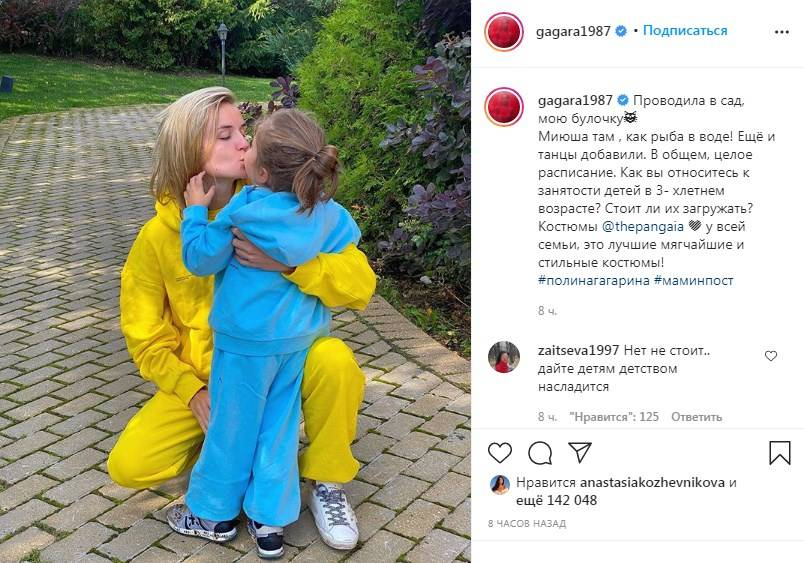 «Казалось бы, причем тут Украина?» Полина Гагарина со своей дочкой поделились красочным фото, позируя в сине-желтых костюмах