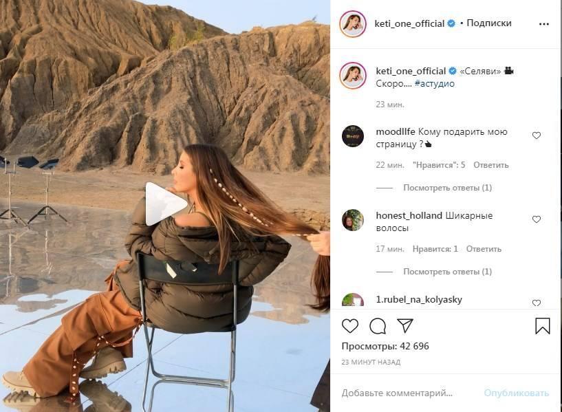 «Вот это образ! Я до такого и не додумалась бы»: Кети Топурия показала кадры со съемок нового клипа, восхитив красотой