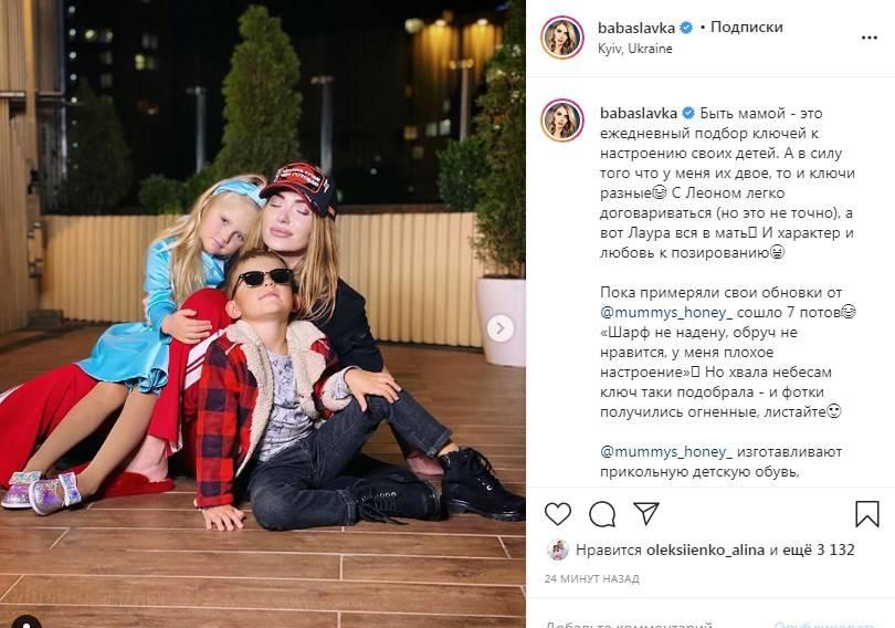 «Быть мамой - это ежедневный подбор ключей к настроению своих детей»: Слава Каминская показала новую фотосессию с детьми