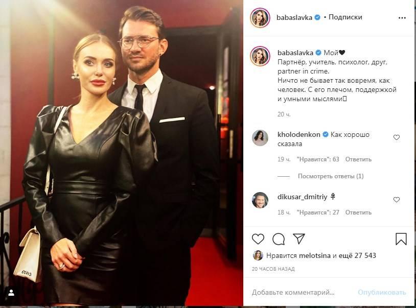 «Походу, на носу еще один брак»: Слава Каминская снова подогрела слухи о своем романе с Дигусаром