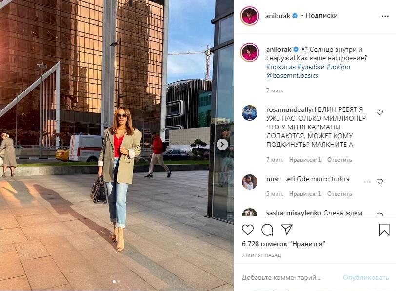 «Каролина, какая вы невероятная»: Ани Лорак впервые за долгое время появилась в сети, показав свой повседневный стиль