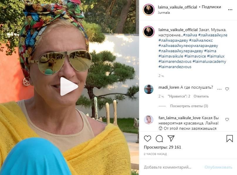 «Вне конкуренции, вне времени»: Лайма Вайкуле записала новое видео, восхитив своей красотой  и молодостью