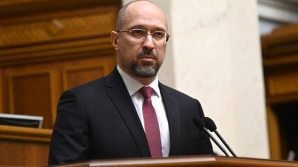 Шмыгаль заявил, что рост украинской экономики уже начался