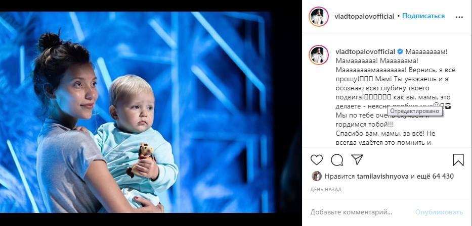 «Вернись, я всё прощу!» Влад Топалов написал душераздирающий пост, обратившись к Тодоренко