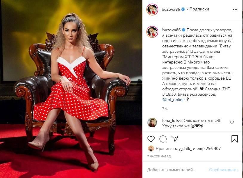 «После долгих уговоров, я всё-таки решилась»: Ольга Бузова шокировала своим появлением на известном шоу