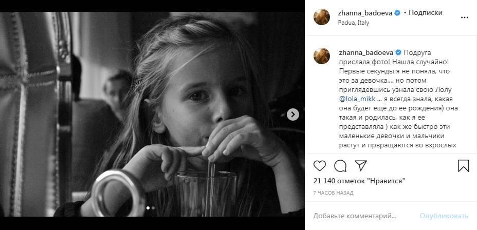 «Я всегда знала, какая она будет, ещё до ее рождения»: Жанна Бадоева поделилась трогательным архивным фото своей дочки