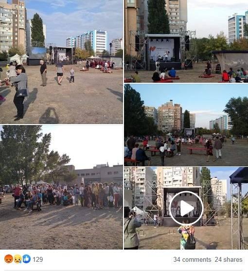 «Страшно за будущее»: в день траура черкасская ячейка партии «Батькивщина» организовала концерт