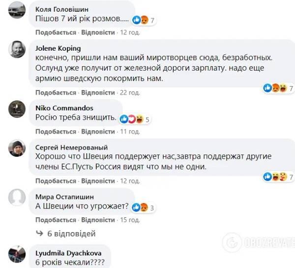 «Пошел седьмой год разговоров»: украинцы в сети разгромили премьера Швеции за его заявление об агрессии РФ