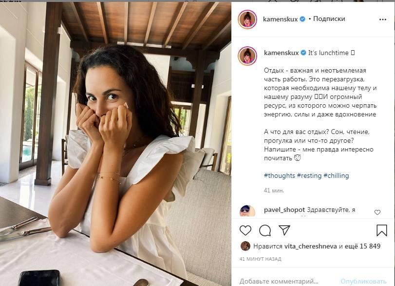 Настя Каменских опубликовала фото без макияжа, и рассказала, как для нее важен отдых