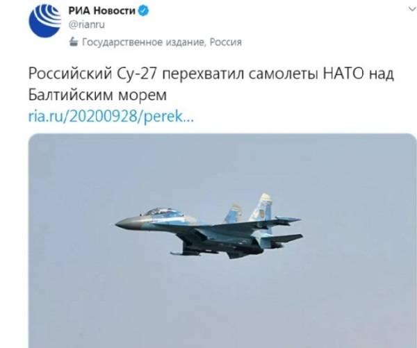 СМИ Путина жестко опозорились, перепутав украинский истребитель с российским