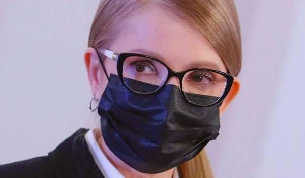 «Я впервые поняла, скольким людям небезразлична»: больная коронавирусом Тимошенко впервые прокомментировала свое состояние