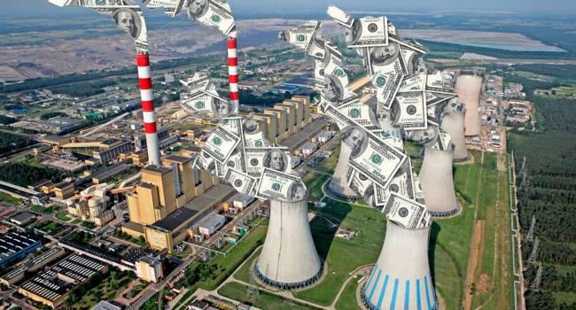 «Большой приватизации не будет»: Рада приняла важное решение
