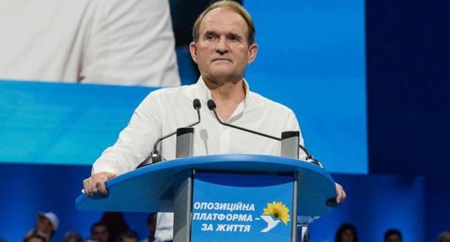 Суркисы хотят содрать из украинцев 350 млн долларов, а в «ОПЗЖ», как ни в чем не бывало, рассказывают про бедных пенсионеров и бюджетников