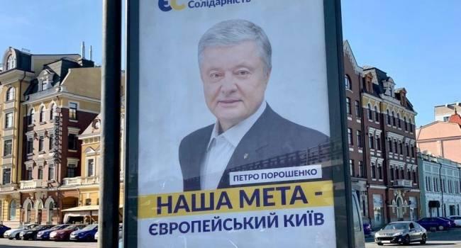 Фесенко: Возможно, Порошенко действительно поверил в перспективу внеочередных парламентских выборов, и уже начал к ним готовиться