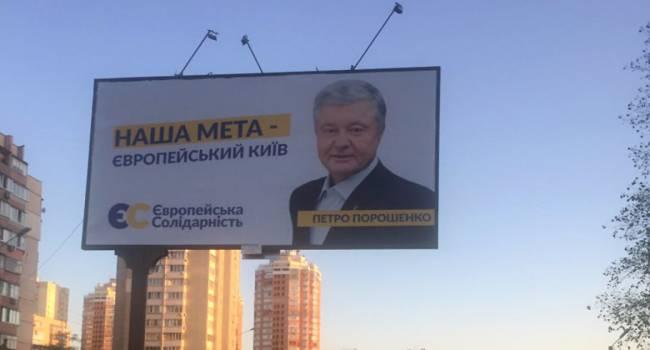 Тонкий намек от Порошенко, что он тоже не против вступить в борьбу за мэрство в Киеве