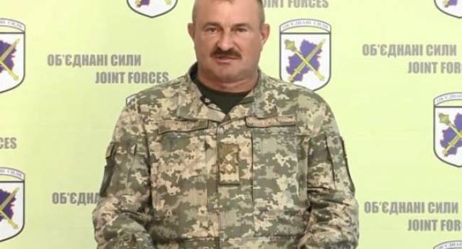 «Война. Уже скоро»: В ООС заявили, что в случае атаки «ДНР», ВСУ ответят со всего, что только есть