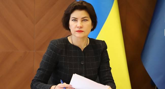«Это определенный пиар известных лиц»: Венедиктова прокомментировала ситуацию с уголовными производствами, в которых фигурирует Порошенко