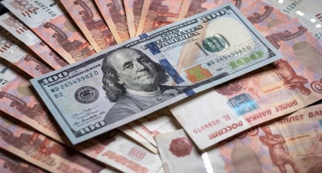 «Вероятность небольшая, но существует»: аналитики заявили о рекордной девальвации российского рубля в ближайшие дни