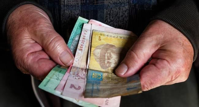 Решение будет принято до конца года: украинцам будут начислять две выплаты при выходе на пенсию