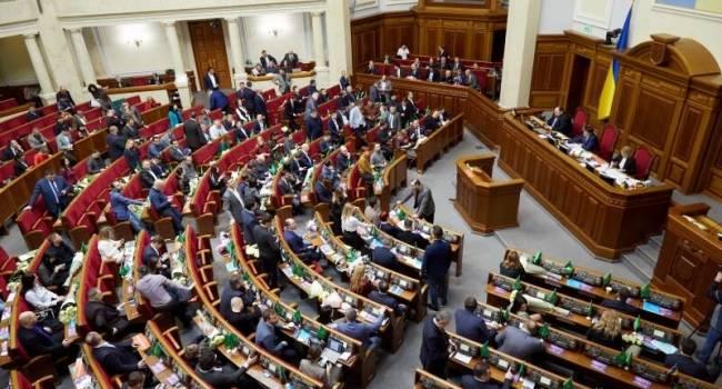 «Госбюджет 2021»: В Раду внесен проект государственного бюджета