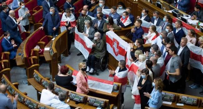 Только 151 депутат от фракции Зеленского проголосовал «за» нелегитимность Лукашенко