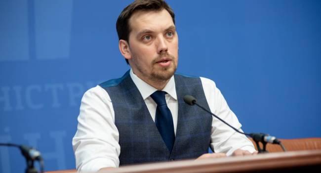 «Доходы раздуты, а расходы «проедания» занижены»: Гончарук раскритиковал госбюджет на следующий год