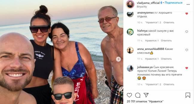 «Такие класнючие»: Влад Яма отправился с семьей на Азовское море