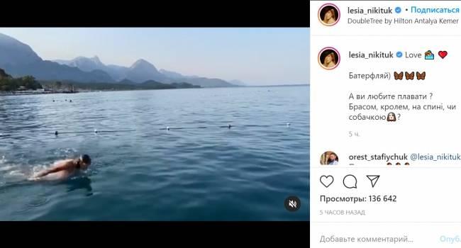 «Дельфинчик в бикини»: Леся Никитюк показала, как плавает «баттерфляем»
