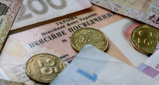 Дацюк: С высокой долей вероятности повышение пенсионных выплат украинцам будет банально съедено высокой инфляцией