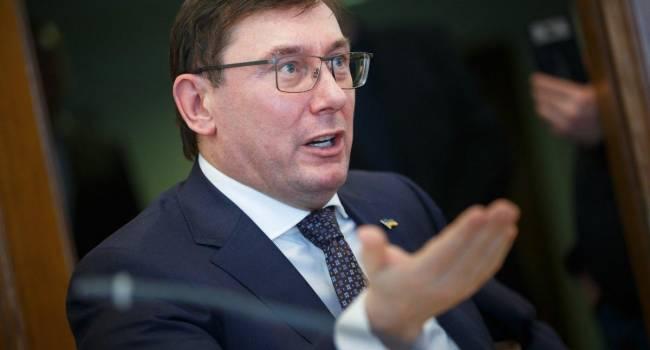 Луценко: Зато сейчас все могут наслаждаться обещаниями Зеленского начать нещадную борьбу с коррупцией и ложью о якобы снятии депутатской неприкосновенности